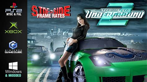 Need for Speed Underground 2 | Side by Side Frame Rates