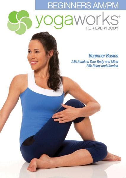 YogaWorks for Everybody: Beginners AM/PM – Collage Video