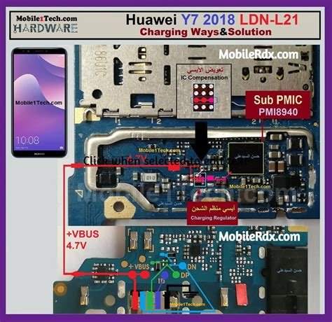 Huawei Y7 (2018) Charging Ways And USB Jumper Solution